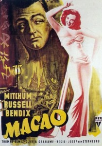 macao1952