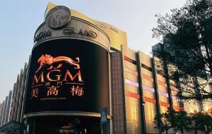 MGM-Macau-casino-4